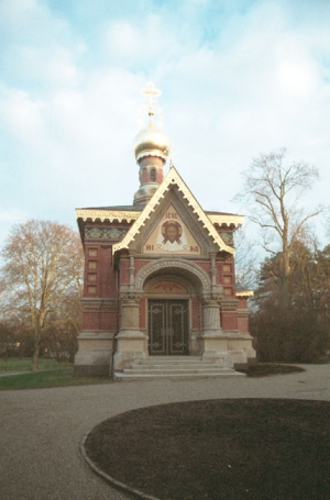 Bad Homburg, Russische Kapelle